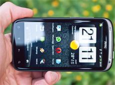 Черный список для HTC