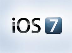 Черный список для iOS