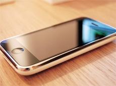 Черный список в iPhone 3