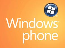 Черный список для Windows Phone