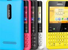 Как добавить в черный список Nokia