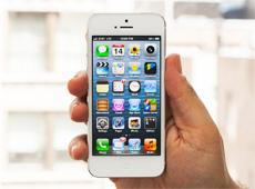 Черный список для iPhone