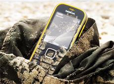 Черный список для Nokia